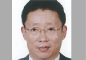 Gao Qi